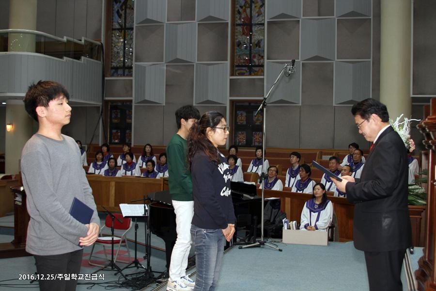 20161225주일학교진급식 (4)p.jpg