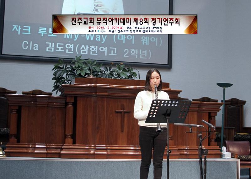 뮤직아카데미정기연주회20151220a (98)p.jpg