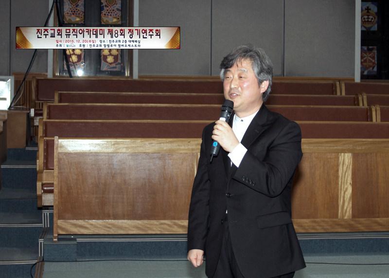 뮤직아카데미정기연주회20151220a (252)p.jpg