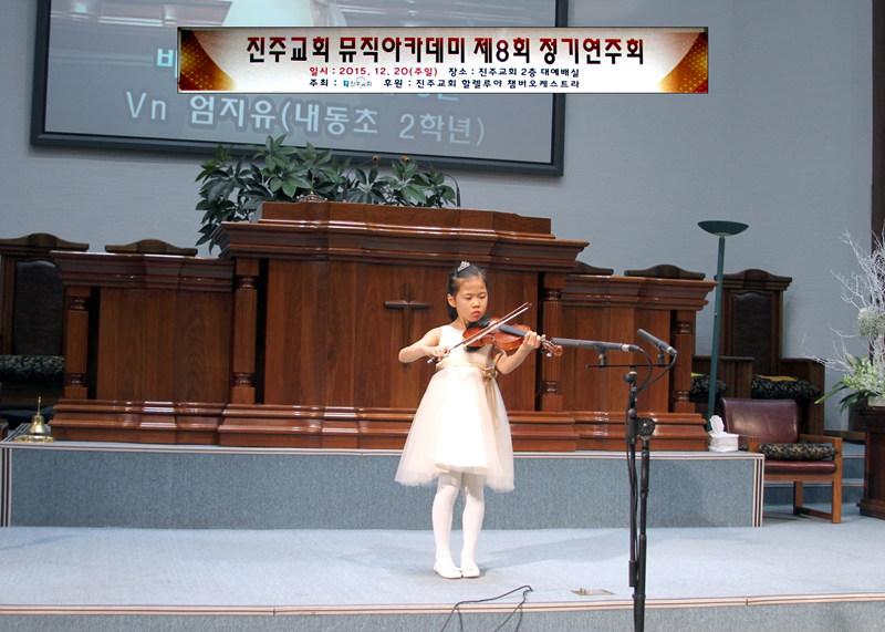 뮤직아카데미정기연주회20151220a (73)p.jpg
