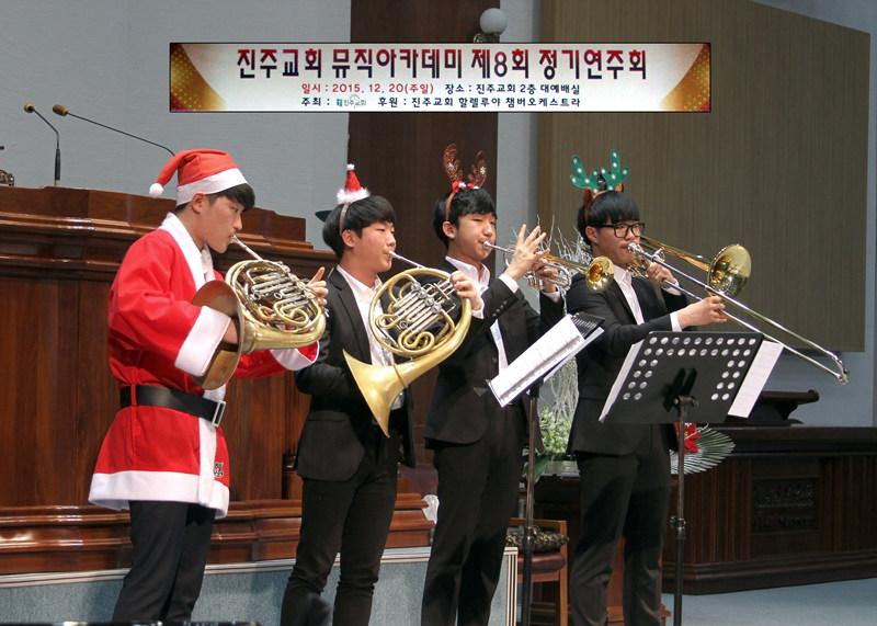 뮤직아카데미정기연주회20151220a (249)p.jpg