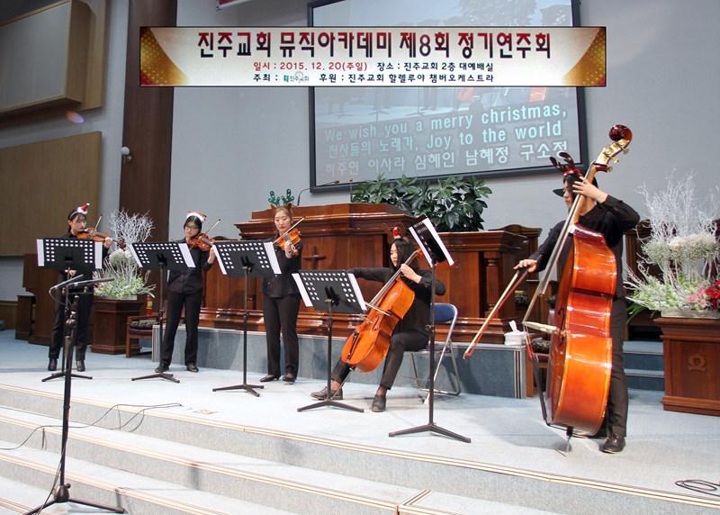 뮤직아카데미정기연주회20151220a (192)p.jpg