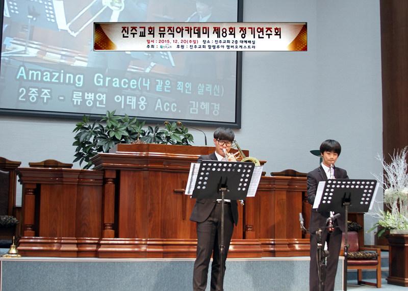뮤직아카데미정기연주회20151220a (149)p.jpg