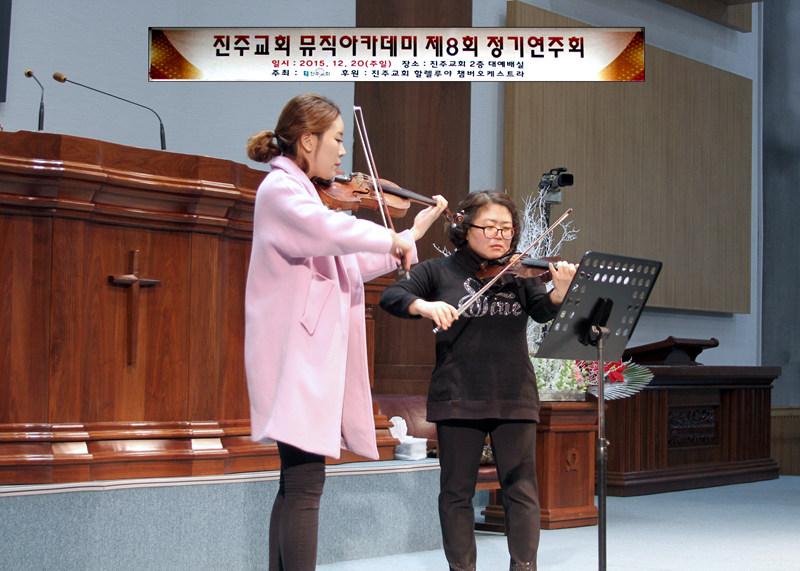 뮤직아카데미정기연주회20151220a (76)p.jpg