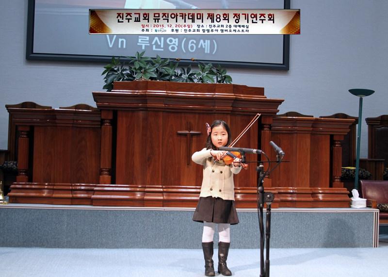 뮤직아카데미정기연주회20151220a (39)p.jpg