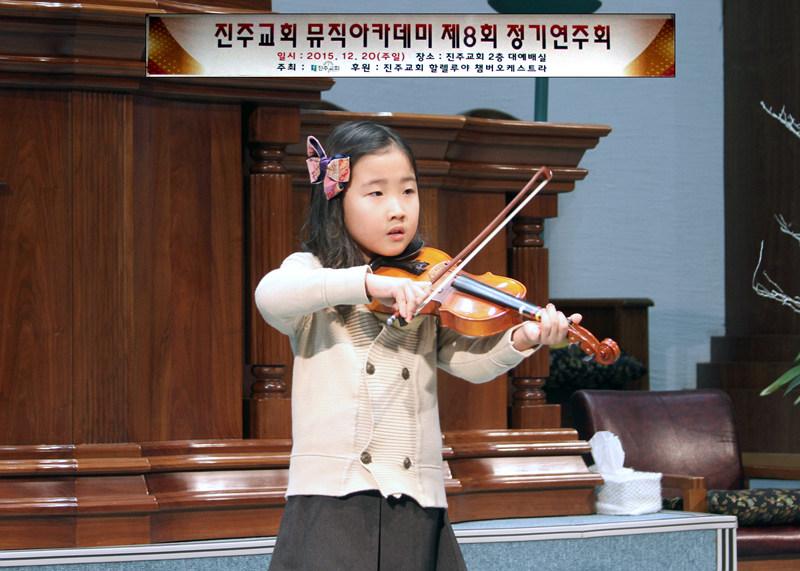 뮤직아카데미정기연주회20151220a (36)p.jpg