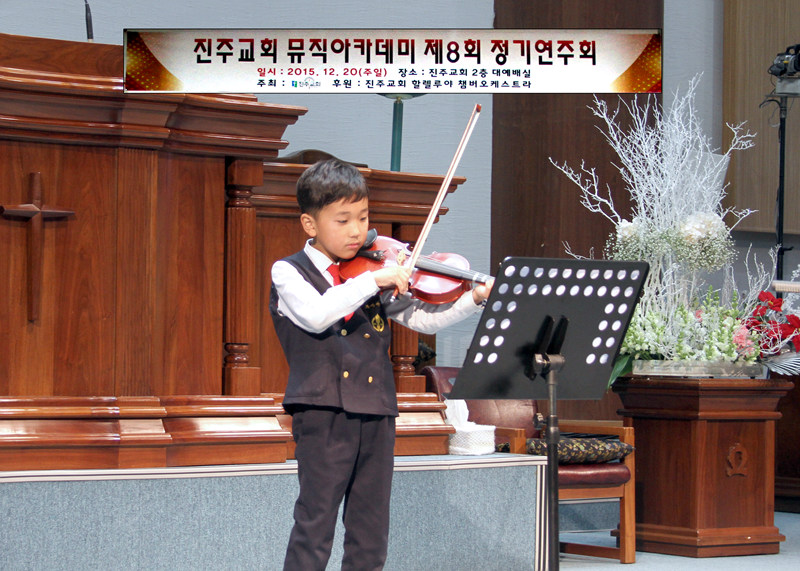 뮤직아카데미정기연주회20151220a (51)p.jpg