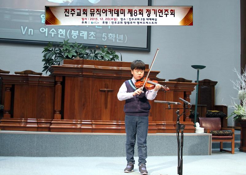 뮤직아카데미정기연주회20151220a (66)p.jpg
