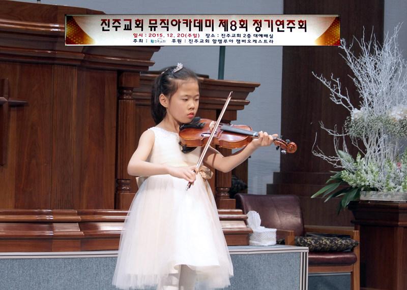 뮤직아카데미정기연주회20151220a (69)p.jpg