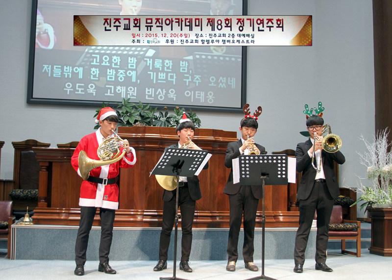 뮤직아카데미정기연주회20151220a (229)p.jpg
