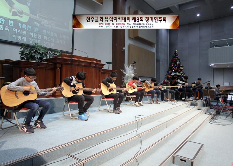 뮤직아카데미정기연주회20151220a (114)p.jpg