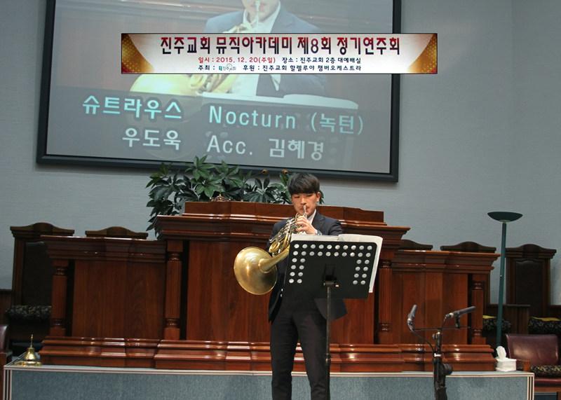 뮤직아카데미정기연주회20151220a (159)p.jpg