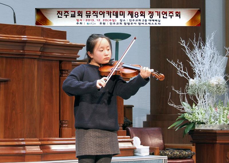 뮤직아카데미정기연주회20151220a (57)p.jpg