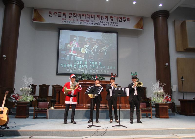 뮤직아카데미정기연주회20151220a (232)p.jpg