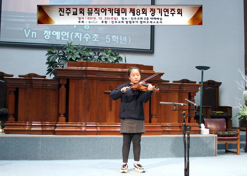 뮤직아카데미정기연주회20151220a (60)p.jpg