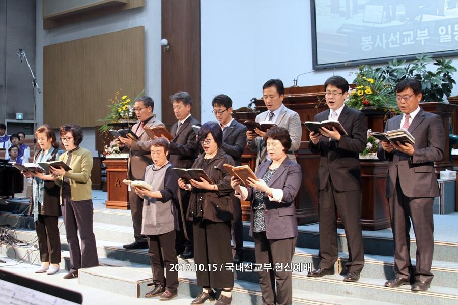 20151015국내선교부헌신예배 (2)p.jpg