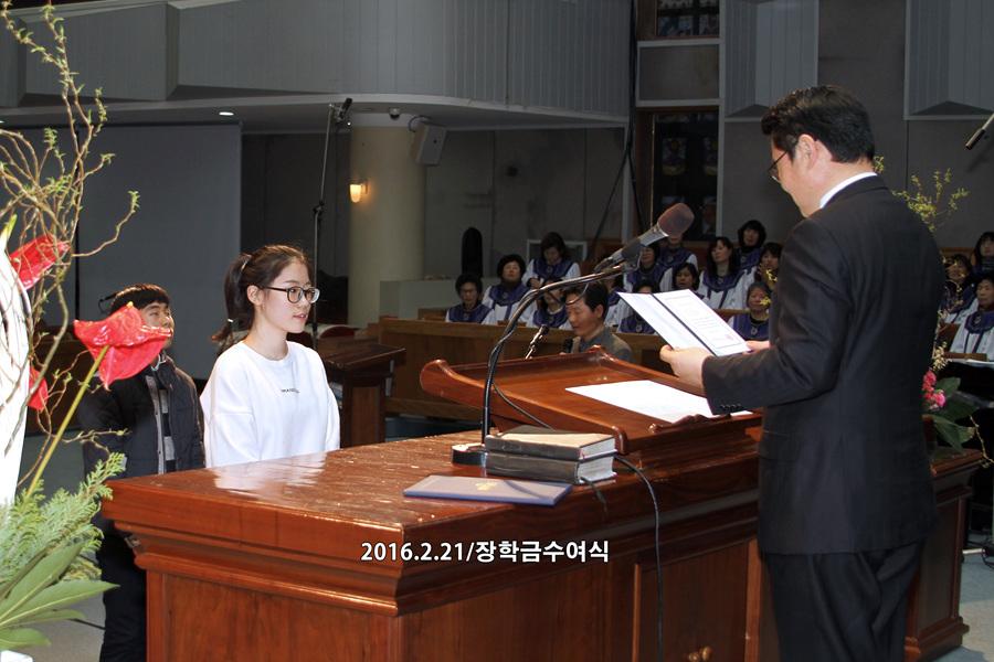 20160221장학금수여식 (9)p.jpg