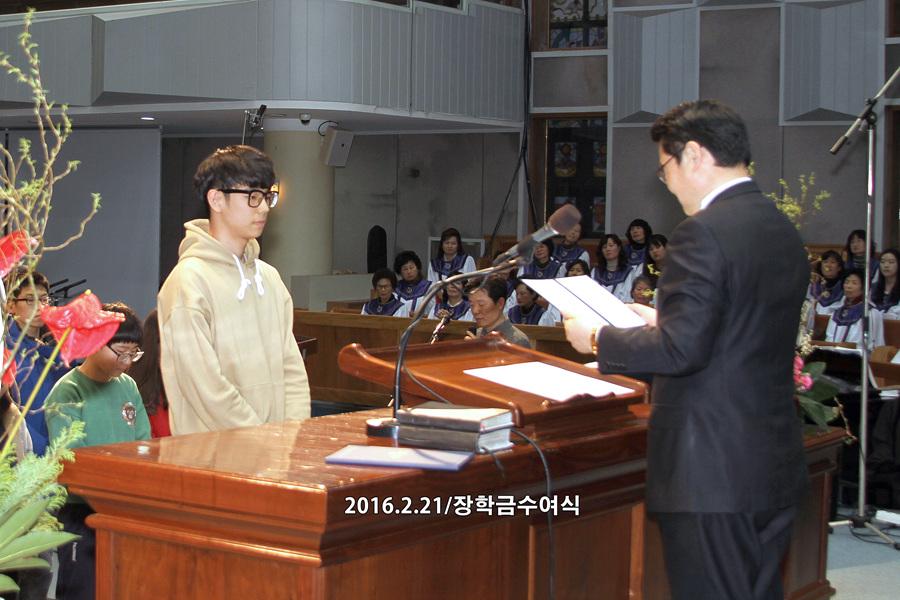 20160221장학금수여식 (32)p.jpg