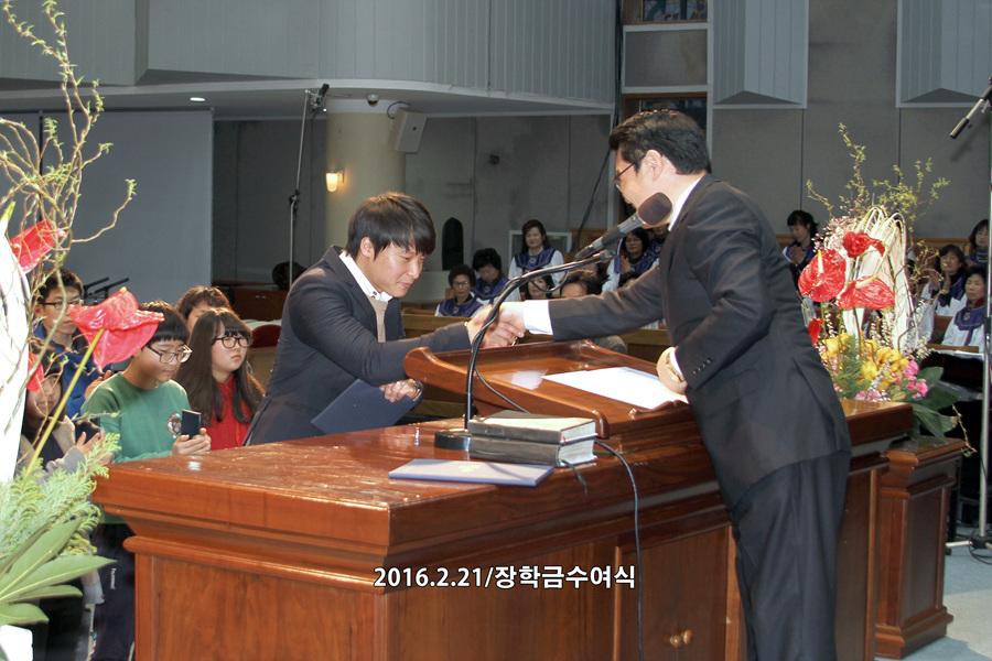 20160221장학금수여식 (41)p.jpg