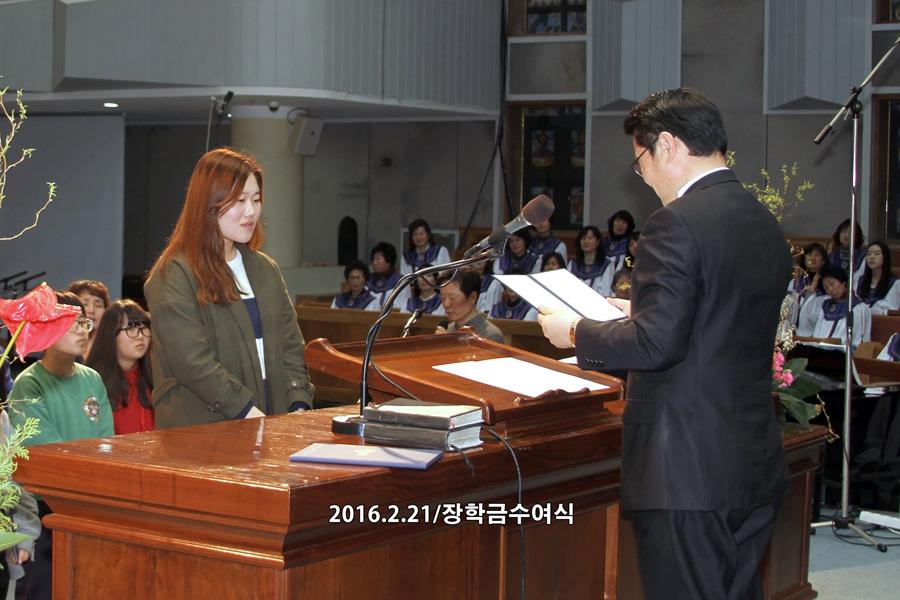 20160221장학금수여식 (38)p.jpg