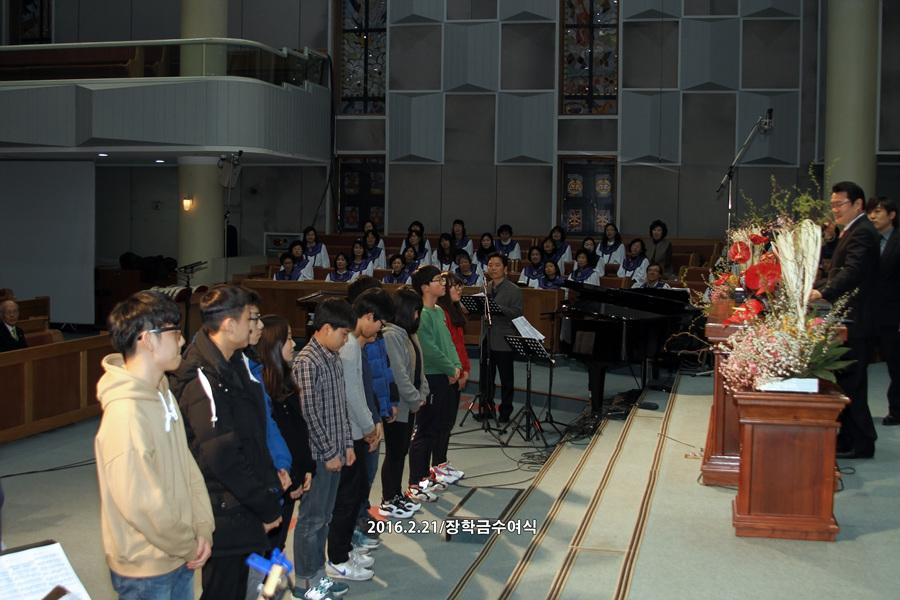 20160221장학금수여식 (13)p.jpg