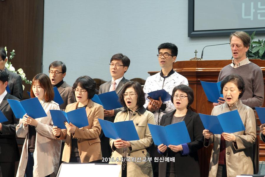 20160403국외선교부헌신예배 (15)p.jpg