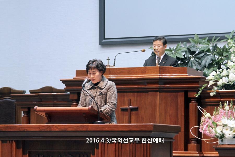 20160403국외선교부헌신예배 (9)p.jpg
