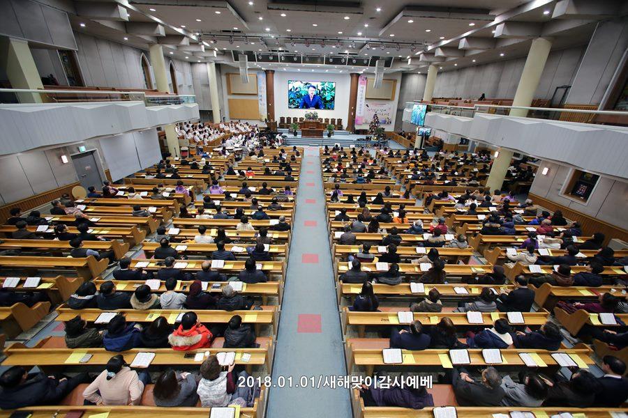 20180101새해맞이감사예배 (26)p2.jpg