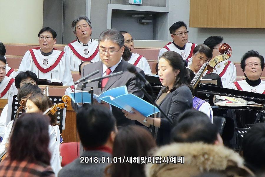 20180101새해맞이감사예배 (31)p.jpg