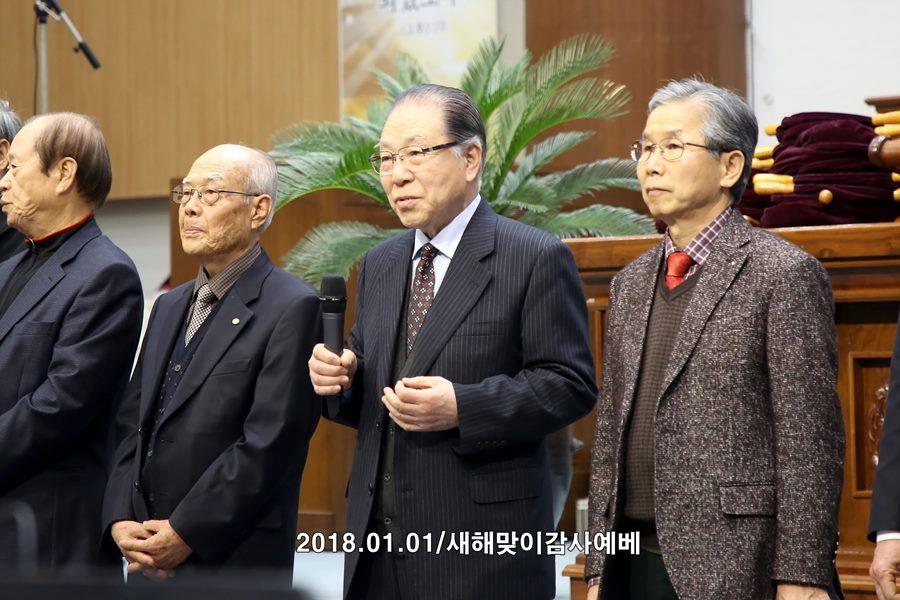 20180101새해맞이감사예배 (36)p.jpg