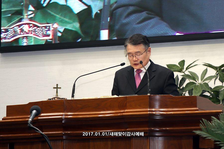20180101새해맞이감사예배 (3)담임목사님1p.jpg