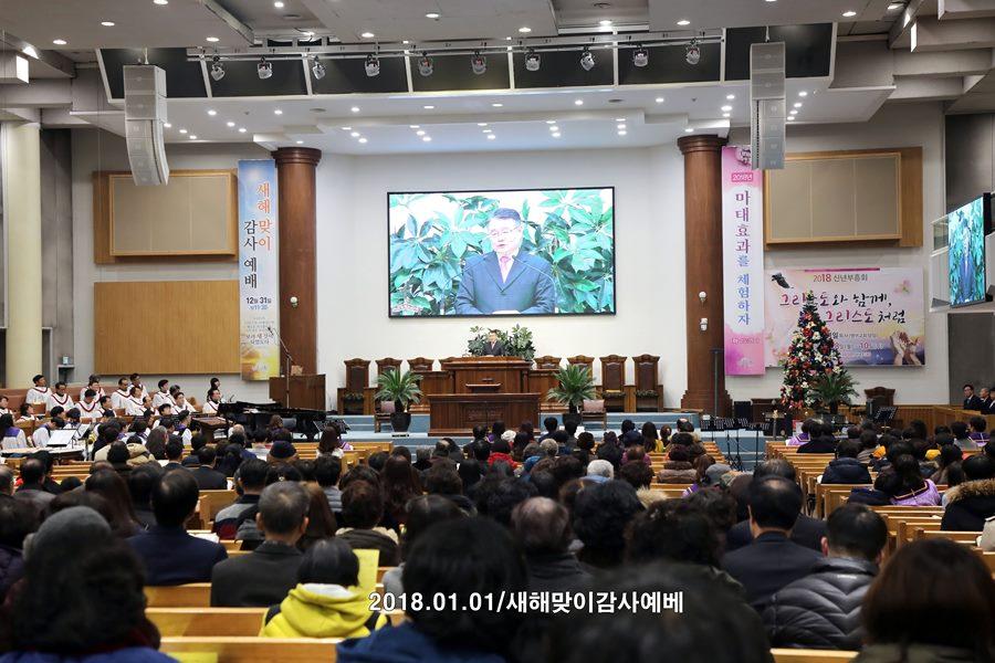 20180101새해맞이감사예배 (27)p1.jpg