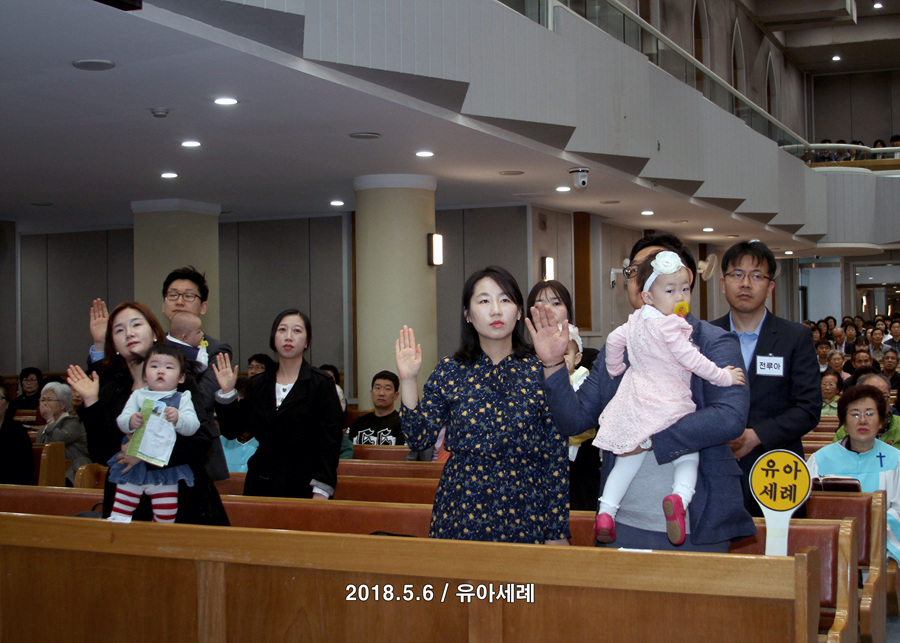 20180506유아세례 (1)p.jpg