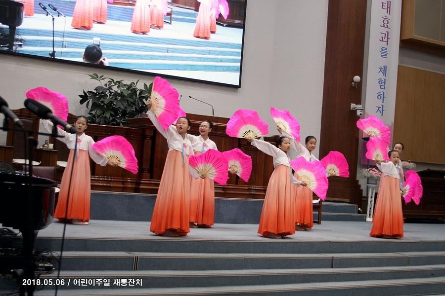 20180513어린이주일 재롱잔치 (24)p.jpg