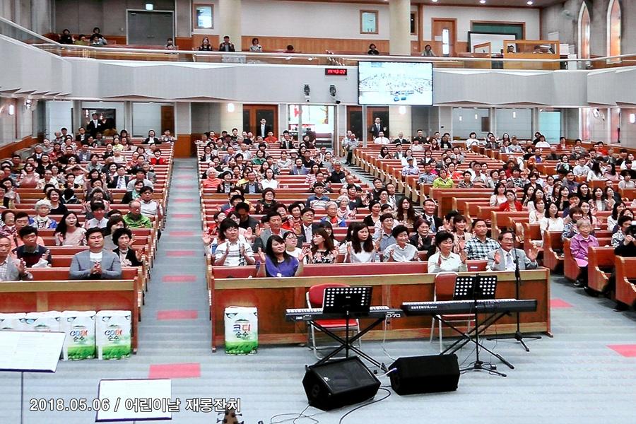 20180513어린이주일 재롱잔치 (2)p.jpg
