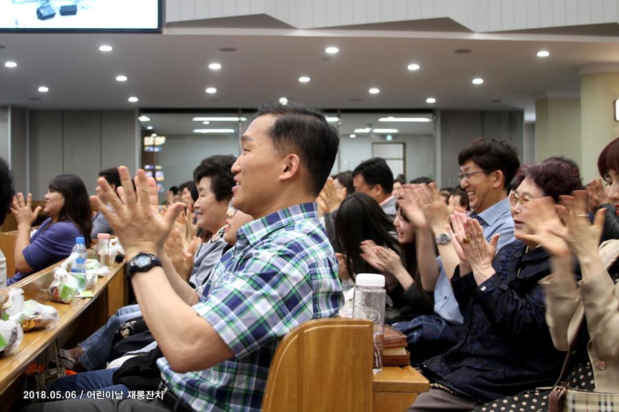 20180513어린이주일 재롱잔치 (3)p.jpg