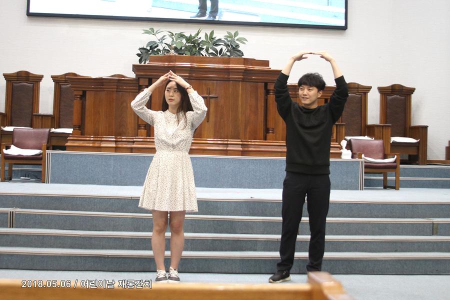 20180513어린이주일 재롱잔치 (8)p.jpg