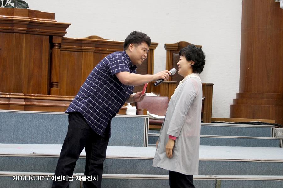 20180513어린이주일 재롱잔치 (5)p.jpg