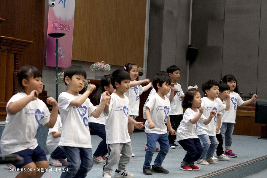 20180513어린이주일 재롱잔치 (14)p.jpg