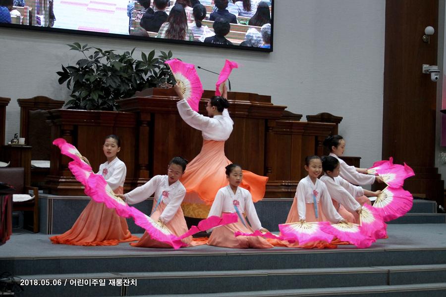20180513어린이주일 재롱잔치 (29)p.jpg