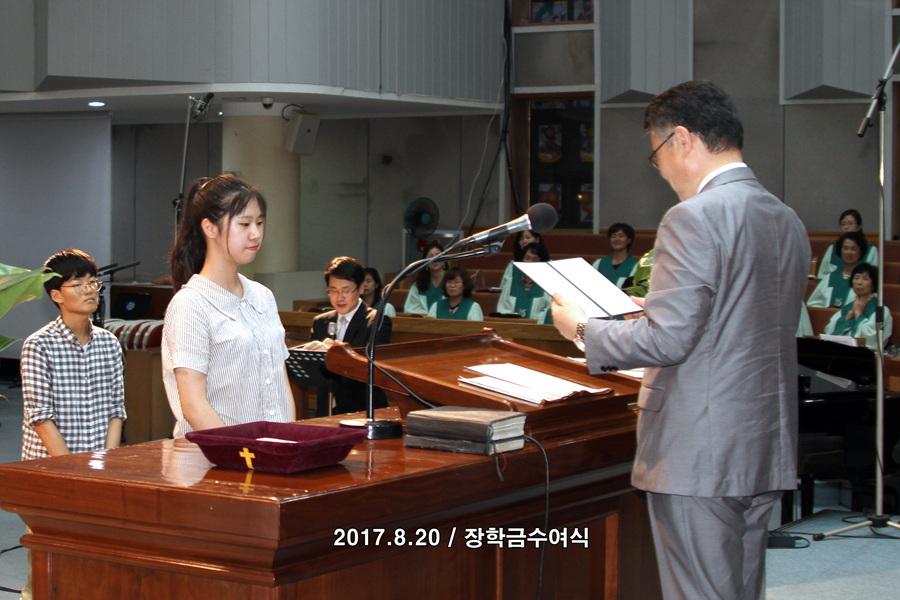20170820장학금수여식 (13)p.jpg