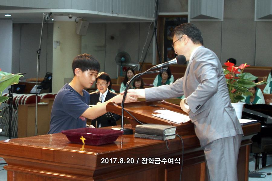 20170820장학금수여식 (31)p.jpg