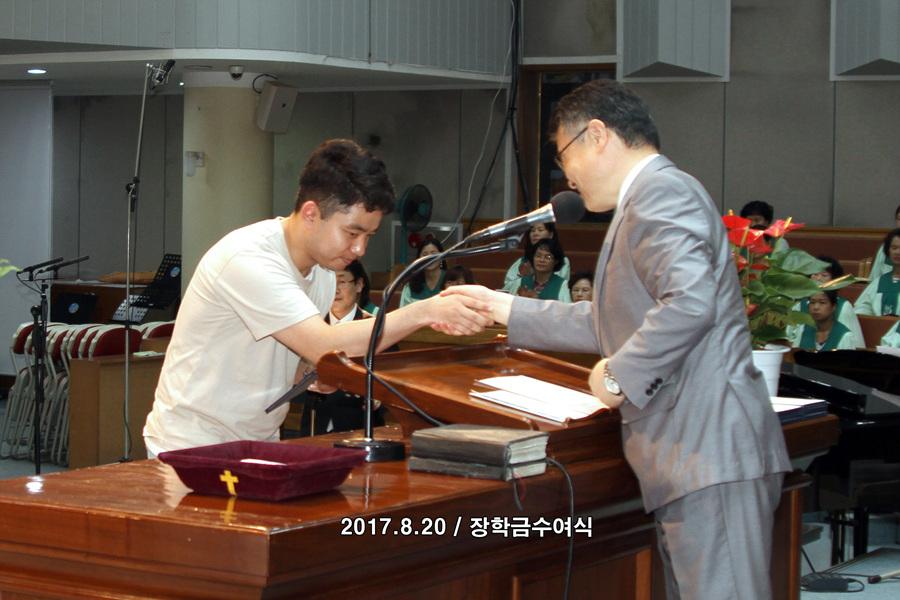 20170820장학금수여식 (25)p.jpg