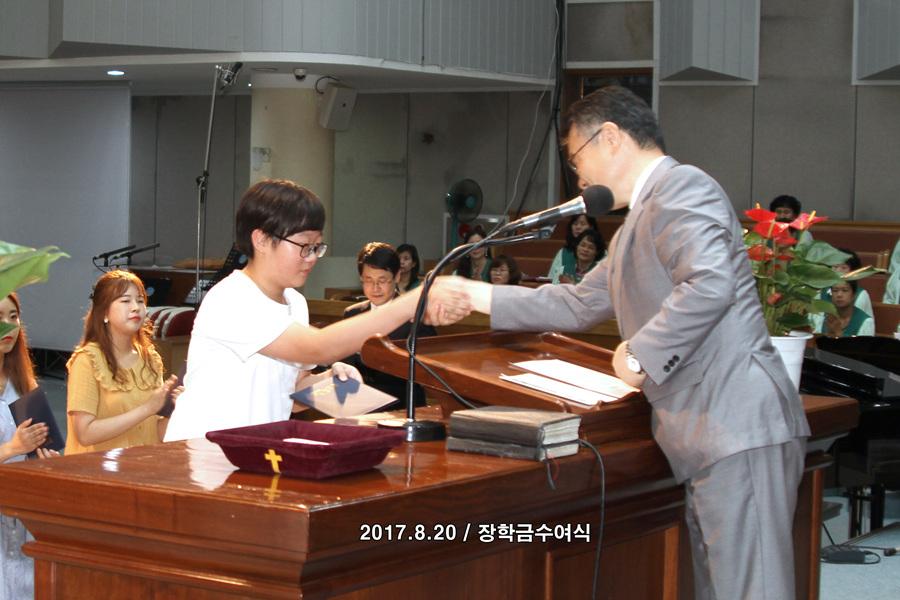 20170820장학금수여식 (66)p.jpg