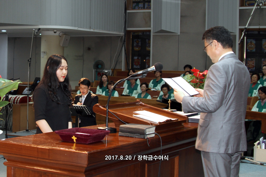 20170820장학금수여식 (22)p.jpg