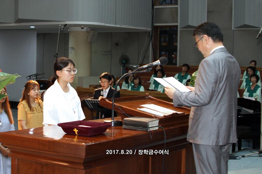 20170820장학금수여식 (63)p.jpg