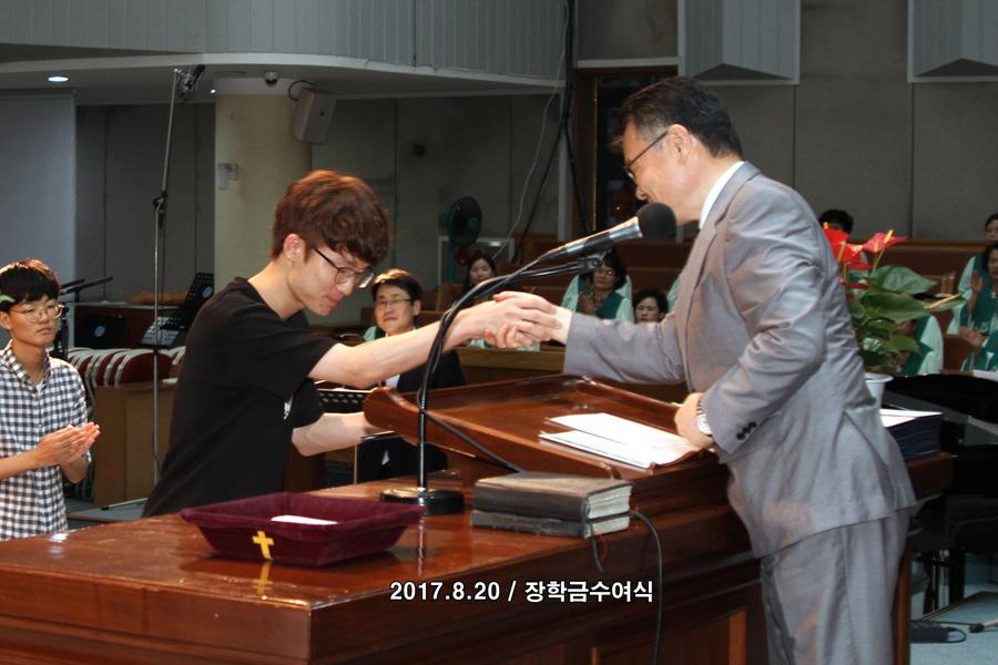 20170820장학금수여식 (3)p.jpg