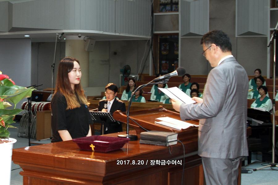 20170820장학금수여식 (20)p.jpg
