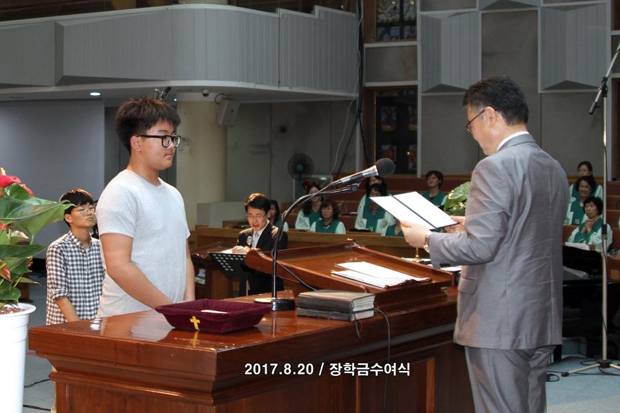 20170820장학금수여식 (15)p.jpg