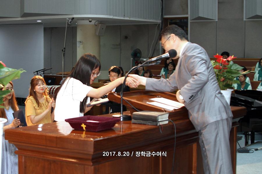 20170820장학금수여식 (68)p.jpg